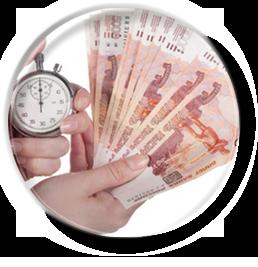 Взять кредит онлайн яндекс деньги